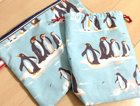 ペンギン柄の片面メッシュポーチ&巾着