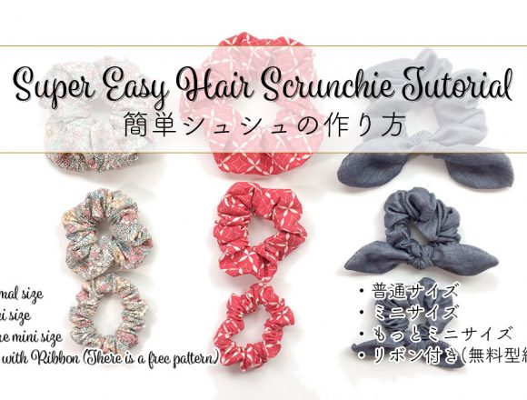 DIY Hair Scrunchie 簡単シュシュの作り方/リボン付きシュシュの作り方